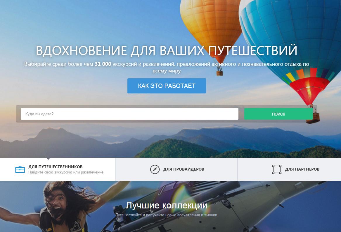 Сайты зарубежных рунеток 22 фотография